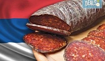 Екскурзия за 1 ден през януари до Фестивала на пегланата колбасица в Пирот - транспорт и водач от Рикотур!