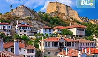 Екскурзия за 1 ден през юли до Мелник, Рупите и Роженския манастир с транспорт и водач от туроператор Поход!