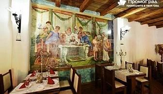 Екскурзия доПирот,Ниш ивинарна Малча(2 дни/1 нощувка със закуска и вечеря с жива музика) за 120 лв.