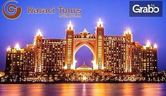 Екскурзия до Дубай! 4 нощувки със закуски в хотел 4*, плюс самолетен билет
