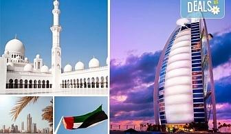 Екскурзия до Дубай в период по избор с Джон Лий Травел! 4 нощувки със закуски и самолетен билет, екскурзовод на български и панорамен тур