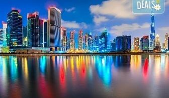 Екскурзия до Дубай през септември! 4 нощувки със закуски, самолетен билет, летищни такси, трансфери, обзорни обиколки, екскурзия до Абу Даби и сафари в пустинята!