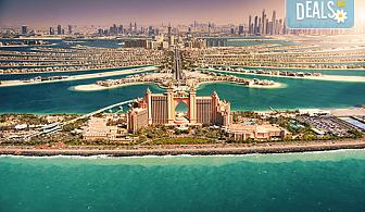 Екскурзия до Дубай през септември на супер цена! 7 нощувки със закуски, самолетен билет, летищни такси, чекиран багаж, трансфери и обзорна обиколка!