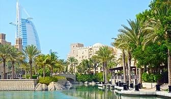 Екскурзия до Дубай! Самолетен билет + 4 нощувки, закуски и вечери на човек в хотел Signature**** + сафари, круиз и бонус туристическа програма от ТА  ДАЛЛА ТУРС