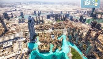 Екскурзия до Дубай - света на мечтите, с Дари Тур! 7 нощувки със закуски в хотел 3* или 4*, самолетен билет и обзорна обиколка