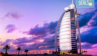 Екскурзия до Дубай - светът на мечтите, през октомври или ноември! 5 нощувки със закуски, самолетен билет, летищни такси, чекиран багаж, трансфери и обзорна обиколка!