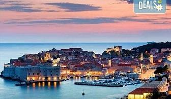 Eкскурзия до Дубровник и Адриатическото крайбрежие! 3 нощувки, закуски и вечери в хотел 2/3*, транспорт и програма!