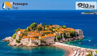 Екскурзия до Дубровник и Будва! 3 нощувки със закуски и вечери в хотел 4* + автобусен транспорт, от Ривиера Тур