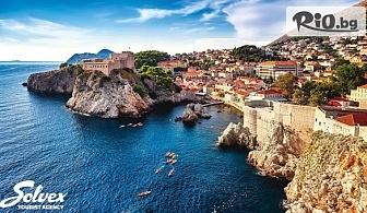 Екскурзия до Дубровник за Великден! 3 нощувки със закуски, СПА и басейн + самолетни билети, летищни такси и трансфери, от Солвекс