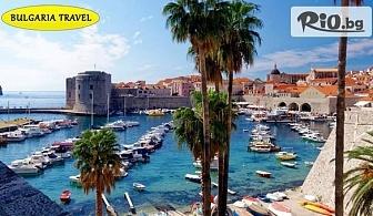 Екскурзия до Дубровник, Загреб, Плитвичките езера, Будва и Котор! 4 нощувки със закуски и вечери в хотел 3* + транспорт, от Bulgaria Travel