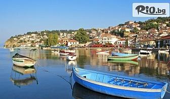 Екскурзия до Дуръс, Албания за Майските празници! 3 нощувки със закуски и вечери в хотели 3/4* + автобусен транспорт, пътни и гранични такси, посещение на Охрид и Скопие, от Караджъ Турс