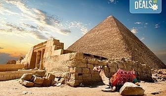Екскурзия в Египет с Караджъ Турс! Самолетен билет, трансфери, 3 нощувки All Inclusive в Хургада, 4 нощувки с пълно изхранване на круизен кораб 5*, богата програма