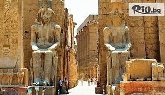 Екскурзия до Египет и круиз по Нил! 3 All Inclusive нощувки в Хургада и 4 нощувки на база пълен пансион на круизен кораб + самолетни билети, летищни такси и багаж, от Караджъ Турс
