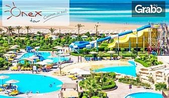 Eкскурзия до Египет! Нощувка със закуска и вечеря в Кайро, 6 нощувки на база All Inclusive в Хургада и самолетен транспорт