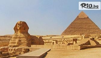 Екскурзия до Египет - страна на Фараони! 7 All Inclusive нощувки в SEA STAR BEAU RIVAGE 5*, двупосочен самолетен билет с включени летищни такси и багаж, трансфери, от Караджъ Турс