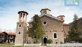 Екскурзия на 23.11. до Етрополе, Етрополския манастир и Правец с туроператор Поход - транспорт и водач