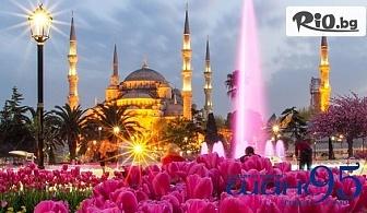 Екскурзия за Фестивала на лалето 2020г. в Истанбул с посещение на Одрин! 2 нощувки със закуски + транспорт, от Шанс 95 Травел