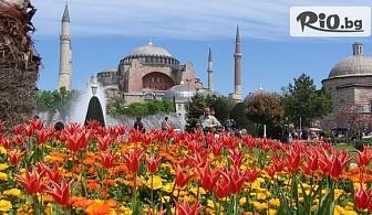 Екскурзия за Фестивала на лалето в Истанбул! 3 нощувки със закуски + транспорт и екскурзовод, от ABV Travels