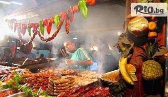 Екскурзия за Фестивала на Пегланата колбасица в Пирот на 27 Януари, от Теско груп