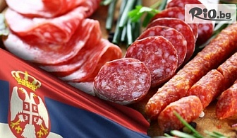 Екскурзия за Фестивала на пегланата колбасица в Пирот! Нощувка със закуска и вечеря в Етно село Срна + транспорт, от ТА Поход