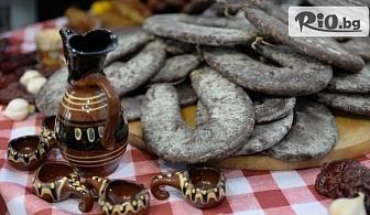 Екскурзия за Фестивала на пегланата колбасица в Пирот! Нощувка със закуска и вечеря в Kefana Vozd, Бела Паланка + транспорт, от ТА Поход