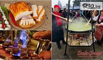 Екскурзия за Фестивала на сланината и греяната ракия в Априлци на 2 Март + Посещение на Троянския манастир и Орешака, от Теско груп