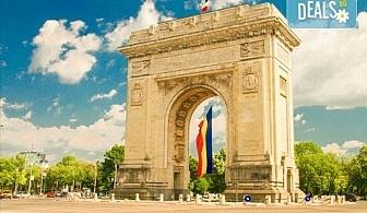 Екскурзия за Гергьовден до Букурещ и Трансилвания, Румъния! 2 нощувки със закуски в хотел 3* в Синая, транспорт и екскурзоводска програма!