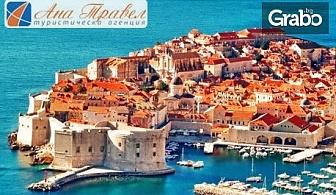 Екскурзия за Гергьовден до Дубровник, Будва и Котор! 3 нощувки със закуски и вечери, плюс транспорт