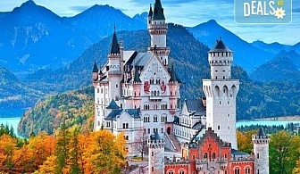 Екскурзия до Германия и приказните замъци на Бавария с Дари травел! 4 нощувки със закуски в хотели 2/3* в Загреб и Мюнхен, транспорт и програма
