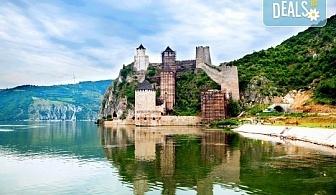 Екскурзия до Голубац и Лепенски вир в Сърбия през октомври! 1 нощувка със закуска в хотел 3*, транспорт и водач от агенцията
