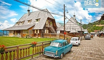 Екскурзия до градовете на Кустурица - Вишеград, Дървенград и Каменград: 1 нощувки със закуска, транспорт и екскурзовод!
