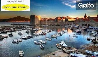 Екскурзия до Хърватия и Черна гора! 4 нощувки със закуски и 3 вечери, плюс транспорт