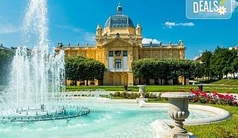 Екскурзия до Хърватия през юни или септември с Вени Травел! 3 нощувки със закуски в хотел 2/3*, транспорт и екскурзовод!