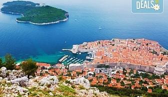 Екскурзия до Хърватска и Черна Гора - перлите на Адриатика! 4 нощувки със закуски и 3 вечери, транспорт, посещение на Дубровник, Будва, Котор и Плитвичките езера!