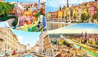 Екскурзия до Хърватска, Испания, Италия, Франция, Швейцария! Транспорт + 8 нощувки на човек със закуски от Еко Тур