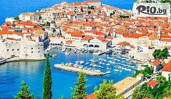 Екскурзия до Хърватска - Загреб, Плитвички езера, Трогир, Сплит, Стон, Дубровник! 4 нощувки със закуски + автобусен транспорт, от ABV Travels
