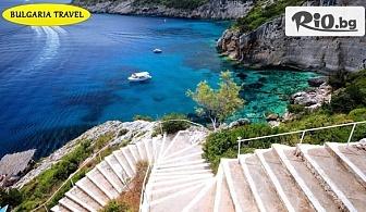 Екскурзия до йонийската перла - остров Закинтос! 5 нощувки със закуски и вечери в хотел 3* + автобусен транспорт, от Bulgaria Travel