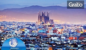 Екскурзия до Испания, Франция, Монако и Италия с 6 нощувки със закуски, плюс самолетен и автобусен транспорт