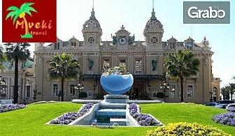 Екскурзия до Испания, Италия, Франция, Монако и Хърватия! 8 нощувки със закуски и 3 вечери, плюс транспорт