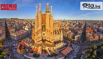 Екскурзия до Испания през Май и Октомври! 7 нощувки със закуски, двупосочен самолетен билет и екскурзовод, от Премио Травел