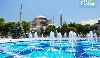 Екскурзия до Истанбул, Чорлу и Одрин през юли и август с Караджъ Турс! 2 нощувки със закуски в хотел 2*/ 3*, транспорт и бонус посещение на Пеещите фонтани!