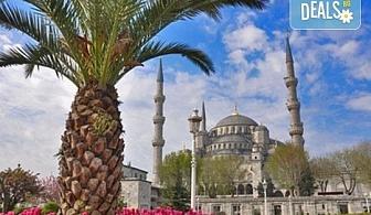 Екскурзия до Истанбул за Фестивала на лалето през пролетта! 2 нощувки със закуски в хотел 3*, транспорт и посещение на църквата Свети Стефан