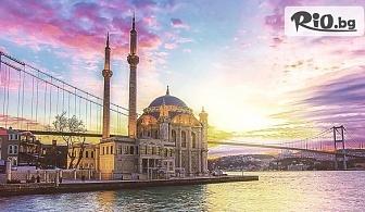 Екскурзия до Истанбул - Град на императорите! 3 нощувки със закуски, богата туристическа програма + автобусен транспорт от София, Пазарджик, Пловдив, Хасково, от Караджъ Турс