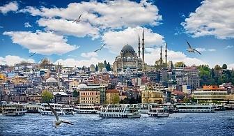 Екскурзия до Истанбул! 3 нощувки на човек със закуски + транспорт и посещение на Одрин от Караджъ Турс