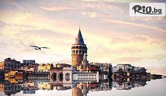 """Екскурзия до Истанбул! 2 нощувки със закуски в Хотел Ватан Азур 4*, автобусен транспорт, екскурзовод и посещения на Одрин и Църквата """"Първо Число"""", от Комфорт Травел"""
