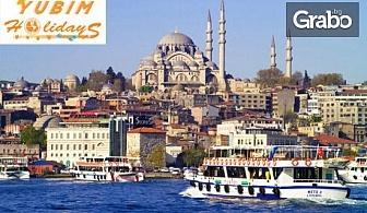 Екскурзия до Истанбул! 2 нощувки със закуски, плюс транспорт и посещение на Мол Emaar, Мол Watergarden и Одрин