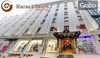 Екскурзия до Истанбул за Нова година! 3 нощувки със закуски в хотел Bekdas De Lux 4*, плюс транспорт
