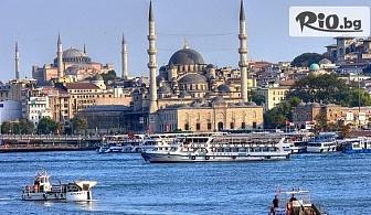 Екскурзия до Истанбул, Одрин и Чорлу! 2 нощувки със закуски и автобусен транспорт + много бонуси, от Караджъ Турс