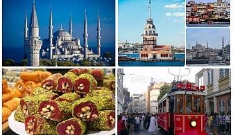 Екскурзия до Истанбул и Одрин за 5 дни! Дати по избор до април 2022! Автобусен транспорт + 3 нощувки на човек със закуски в хотел 3* в Истанбул!