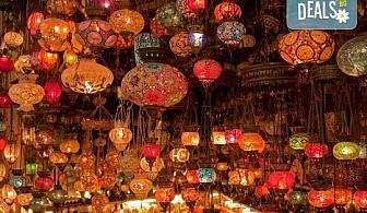 Екскурзия до Истанбул и Одрин с Глобус Турс! 2 нощувки със закуски в хотел 3*, транспорт и богата програма